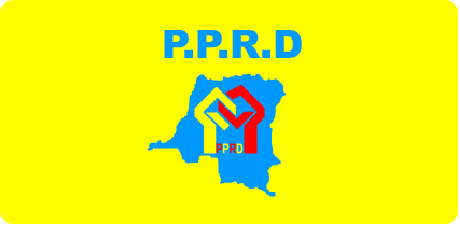 Le drapeu du PPRD, le parti au pouvoir